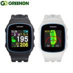 グリーンオン ゴルフ ザ ゴルフウォッチ ノルム2 腕時計型 GPSナビGREENON THE GOLF WATCH NORM IIゴルフ用距離測定器 距離計測器