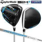 「土日祝も出荷可能」「USモデル」 テーラーメイド ゴルフ SIM2 MAX D ドライバー フジクラ エアスピーダー45 カーボンシム2 マックス Dタイプ Dモデル