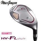 「レディース/訳あり」 マグレガー ゴルフ マックテック NV-FL ユーティリティー MP-4245 カーボンシャフト 「2011」