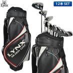 リンクス ゴルフ シルバーキャット FR クラブセット 12本組 (1W,3W,UT,5-PW,AW,SW,PT) Lynx キャディバッグ付き