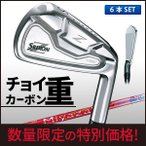 ダンロップ ゴルフ スリクソン Z725 アイアンセット 6本組 (5-P) ミヤザキ ケーナ ブルー8 カーボンシャフト 在庫限り