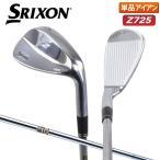 「SWのみ」 ダンロップ ゴルフ スリクソン Z725 アイアン単品 ダイナミックゴールド DST スチール 在庫限り