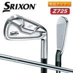 「3番アイアンのみ」 ダンロップ ゴルフ スリクソン Z725 アイアン単品 NSプロ 980GH DST スチールシャフト 在庫限り