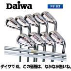 ダイワ ゴルフ ス-パ- X10 アイアンセット 9本組 (4-P,A,S) NSプロ 950GH/850GH スチールシャフト