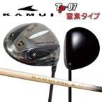 カムイ ゴルフ TP-07 タイフーン プロ 窒素ガスタイプ ドライバー DUAL 4AXIS カーボンシャフト ニトロゲン