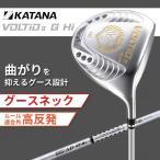 「高反発ドライバー/グース形状」 カタナ ゴルフ ボルティオ II G Hi ドライバー ツアーAD KT-5 カーボンシャフト 在庫限り