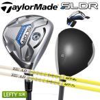 「レフティー」 テーラーメイド ゴルフ SLDR フェアウェイウッド ツアーAD MT-6 カーボンシャフト 在庫限り