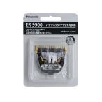 ショッピングバリカン 送料無料 プロリニアバリカン 替刃 ER9900 1枚入り(パナソニック)