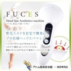 FUCES フーチェ Hair grow ヘアーグロー