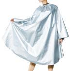 WAKO(ワコウ)No.3128 シルバードレス 袖付き カットクロス ケープ クロス 刈布 シャンプークロス