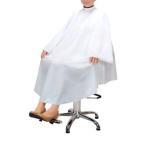 WAKO(ワコウ)No.3190 ネックガードドレス 袖付き カットクロス ケープ クロス 刈布 シャンプークロス