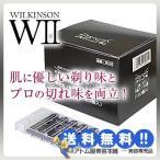 other WC-NC ウィルキンソンギョウム2マイバ