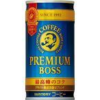 プレミアム ボス 185g×30本 缶