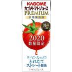 カゴメ トマトジュース プレミアム 食塩無添加 195ml 24本