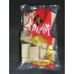 ★純生切り餅 (水稲もち米粉使用)1kg