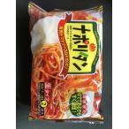 狩野ジャパン ナポリタン2食 生タイプ・未開封時常温保存可能商品(315.6g) 1袋