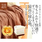 6重織り シフォンガーゼケット シングル 150×210 広幅 日本製 オールシーズン 綿100%