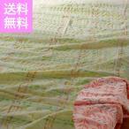 ジャガード織 タオルケット ポップキッチュフラワー シングルサイズ