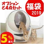 Yahoo!自動猫トイレの専門店キャトロ福袋 フェンスとステップと砂との4点セット キャットロボット オープンエアー  送料無料 自動 猫用トイレ