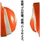 折りたたみヘルメット IZANO MET/イザノメット【※ご注文殺到につき納期3か月前後順次発送】