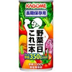 カゴメ野菜ジュース「野菜1日これ1本」長期保存用 190g×1本【30〜40営業日で発送予定】