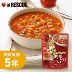 カゴメ 野菜たっぷりスープ トマトのスープ 1パック 160g