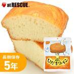 尾西のひだまりパン プレーン味【3年保存】【納期90〜120日】尾西食品