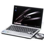 高精細フルHD SONY VAIO VPCZ13AFJ SSD搭載 Core i7 640M メモリ8GB Windows10 13インチ LibreOffice 中古 ノートパソコン 本体