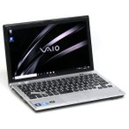 高解像度液晶 SSD搭載 SONY VAIO VPCZ12AFJ Core i5 520M Windows10 13インチ LibreOffice 中古 ノートパソコン 本体 訳あり特価品
