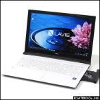 ショッピング中古 中古パソコン 美品 SSD+HDD 新品1TB NEC LAVIE Note Standard NS150/E 第6世代 Windows10 Office 送料無料