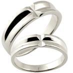 結婚指輪 安い シルバー ペアリング  2本セット  クロス シルバー925 SV925 ストレート カップル  プレゼント 女性 送料無料