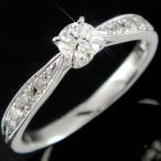 エンゲージリング プラチナ ダイヤモンド 鑑定書付き 婚約指輪 エタニティ ハーフエタニティ 一粒 大粒 ダイヤ