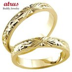 ハワイアンジュエリー 結婚指輪 ハワイアンペアリング イエローゴールドk18 ブルメリア 花 スクロール 波 K18 結婚記念リング2本セット 18金カップル 送料無料