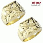 ハワイアンジュエリー 結婚指輪 ハワイアンペアリング イエローゴールドk18 ブルメリア 花 マイレ 葉 k18 2本セット 結婚式 18金 ストレート カップル 送料無料