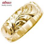 メンズ ハワイアンリング 指輪 ピンクゴールドK18 K18