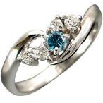 エンゲージリング 指輪 ブルーダイヤモンドリング ピンキーリング 一粒 ホワイトゴールドK18 婚約指輪 18金 ストレート
