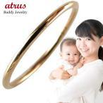 リング ゴールド ピンキーリングピンクゴールドk18 指輪 重ね付け 華奢 デザイン 18金 刻印 ママジュエリー 出産祝い 育児 ママデビュー ストレート 送料無料