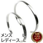 ペアバングル プラチナ ブレスレット プラチナ900 シンプルバングル メンズLサイズLサイズ カップル レディース