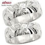 ハワイアンペアリング 人気 プラチナリング 結婚指輪 結婚記念リング ハワイアンジュエリー2本セット 地金リング pt900 ストレート カップル