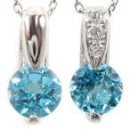 ネックレス メンズ ペアネックレス ブルートパーズ ダイヤモンド ホワイトゴールドk18 チェーン 人気 18金 ダイヤ カップル 男性用  シンプル 青い宝石 送料無料