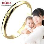 ピンキーリング ペリドット 指輪 刻印 8月誕生石 イエローゴールドk18 ママジュエリー 出産祝い 育児 ママデビュー 18金 ストレート 2.3 送料無料