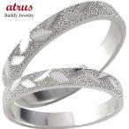 結婚指輪 プラチナ ペアリング 人気 マリッジリング カットリング ダイヤモンドカット ダイヤ ストレート カップル