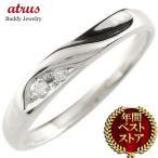 エンゲージリング プラチナ ダイヤモンド 婚約指輪 リング ダイヤ リング ストレート