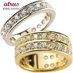 結婚指輪 マリッジリング 人気 ダイヤモンド ペアリング ハーフエタニティ ホワイトゴールドk18 イエローゴールドk18 結婚式 18金 ダイヤ ストレート カップル