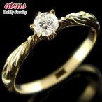 ハワイアンジュエリー 婚約指輪 エンゲージリング 一