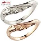 ハワイアンジュエリー ペアリング 結婚指輪 ミル打ち ピンクゴールドk10 ホワイトゴールドk10 地金リング 10金 k10wg k10pg ウェーブリング ストレート カップル
