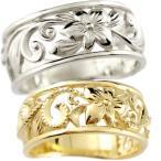 ハワイアンジュエリー ペアリング 結婚指輪 ミル打ち 幅広 透かし イエローゴールドk18 ホワイトゴールドk18 地金リング 18金 k18wg k18yg ストレート カップル