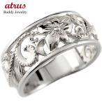 ハワイアンジュエリー リング 指輪 幅広 透かし シル