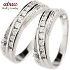 ペアリング プラチナ 結婚指輪 マリッジリング ダイヤモンド 結婚式 ダイヤ ストレート カップル