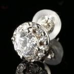 メンズ 片耳ピアス ダイヤモンド プラチナ 大粒 ダイヤ 取り巻き ダイヤ 男性用 あすつく